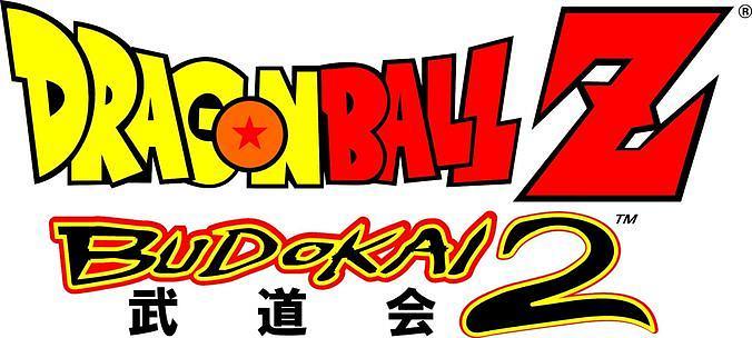Artwork images: Dragonball Z: Budokai 2 - GameCube (1 of 1)