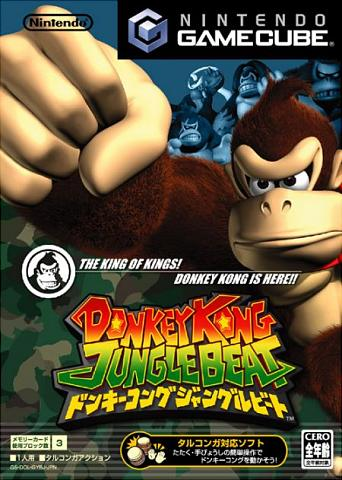 Donkey Kong: Jungle Beat - GameCube Cover & Box Art