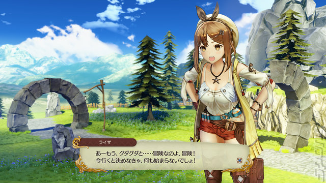Atelier Ryza: Ever Darkness & the Secret Hideout - Switch Screen