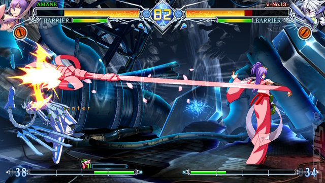 BlazBlue: Central Fiction - Switch Screen