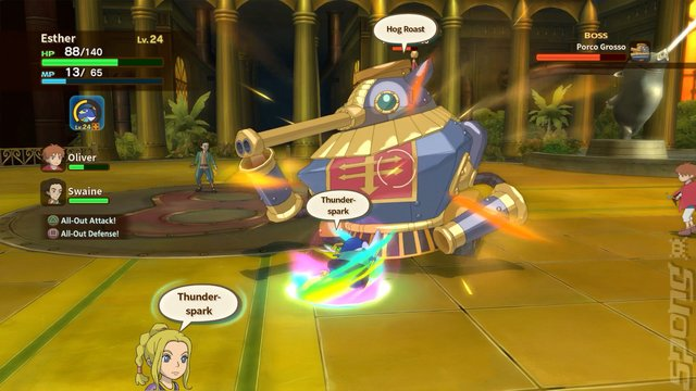 Ni No Kuni: The Wrath of the White Witch - Switch Screen