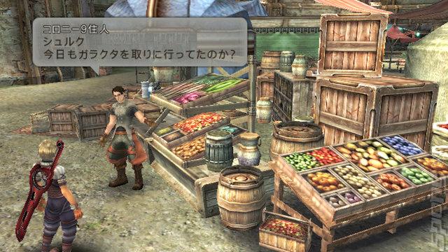 Xenoblade Chronicles - Wii Screen
