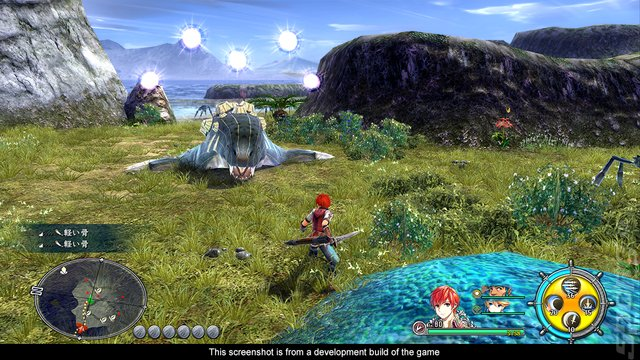 Ys VIII: Lacrimosa of DANA - Switch Screen